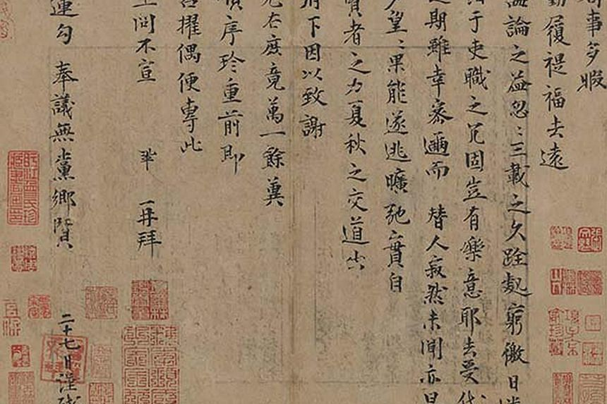 A letter dating nearly 1,000 years back to the Song dynasty (960-1279) has been sold for a staggering 207 million yuan (S$43.4 million) in China. The 124-character note by famed politician and scholar Zeng Gong was sold to Chinese media mogul and art