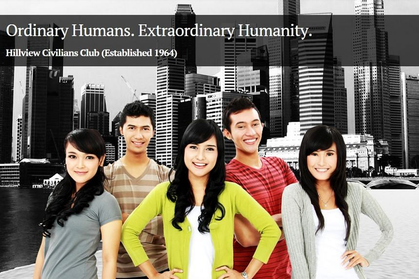 Screengrab from official website of Hillview Civilians Club.