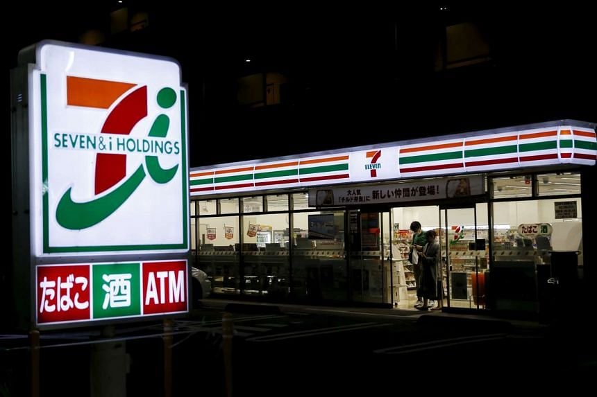 Thieves used counterfeit credit cards to withdraw 1.4 billion yen (S$17.6 million) from ATMs in 7-11 convenience stores across Japan over a three-hour period on May 15, 2016.