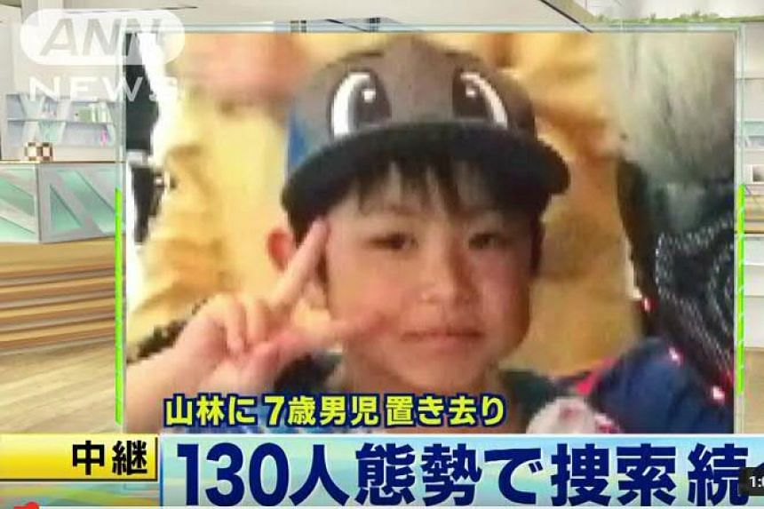 Rescuers have expanded their search for Yamato Tanooka, who was left by his parents in a mountain forest as punishment.