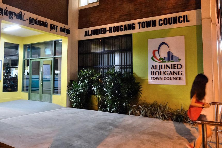 Aljunied-Hougang Town Council located at Block 701 Hougang Avenue 2.