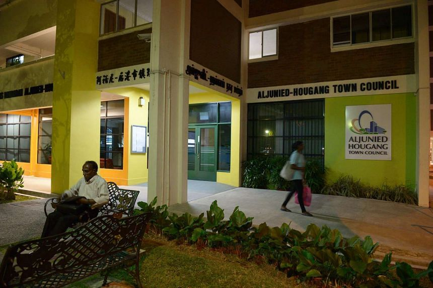 The Aljunied-Hougang Town Council Office at Blk 701 Hougang Avenue 2.
