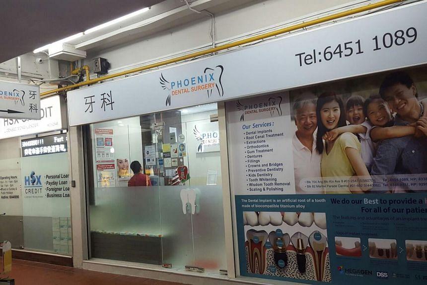Phoenix Dental Surgery's clinic at Ang Mo Kio Avenue 8.