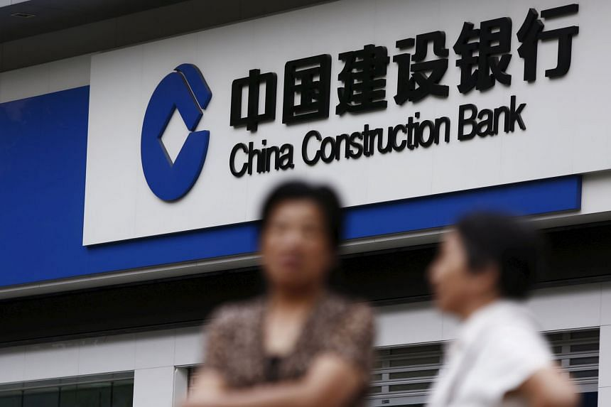 Temasek unit Fullerton Financial Holdings owned 5.03 per cent of China Construction Bank before the sale and 4.81 per cent after, the lender said in a filing to the Shanghai Stock Exchange.