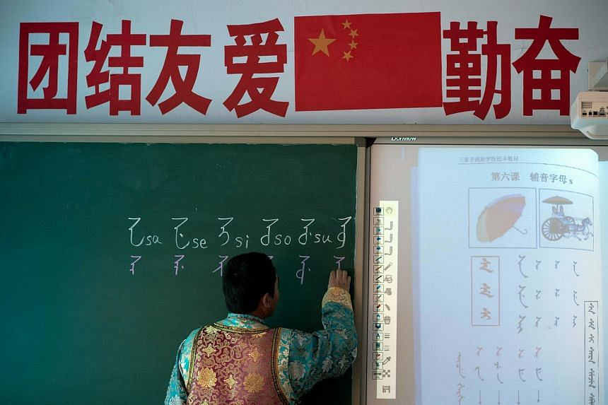 Manchu, the language of China's ruing Dynasty just a century ago is now spoken by only a handful of pensioners in a remote village.