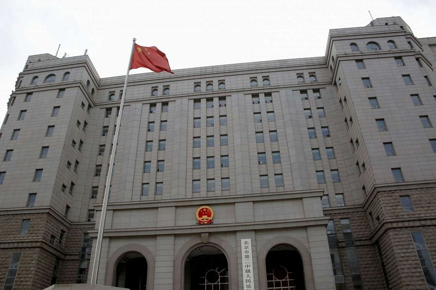 A court building in Beijing, China, on June 17, 2016.