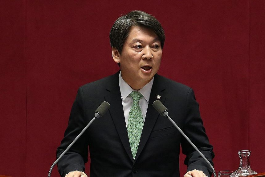 Mr Ahn stepped down as co-leader of the People's Party amid allegations that its members had received kickbacks.