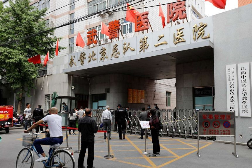 The gate of the Second Hospital of Beijing Armed Police Corps in Beijing, on May 4, 2016.