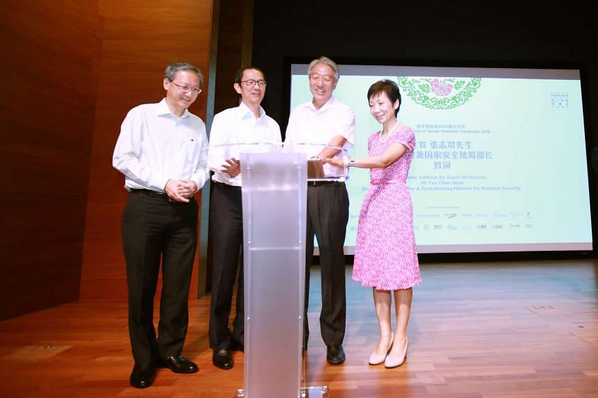 The 37th edition of the Speak Mandarin Campaign was launched at the National Gallery Singapore on July 9, 2016.