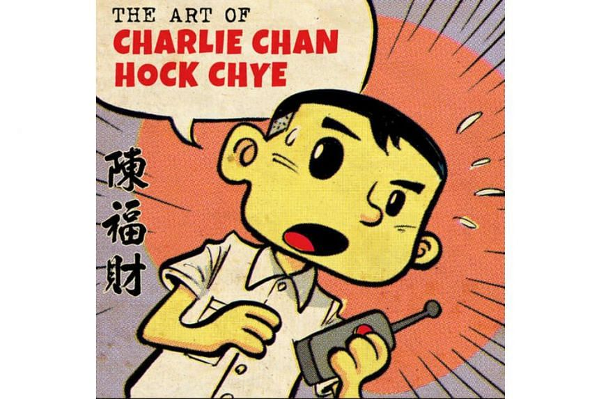 Book cover: The Art Of Charlie Chan Hock Chye by Sonny Liew.