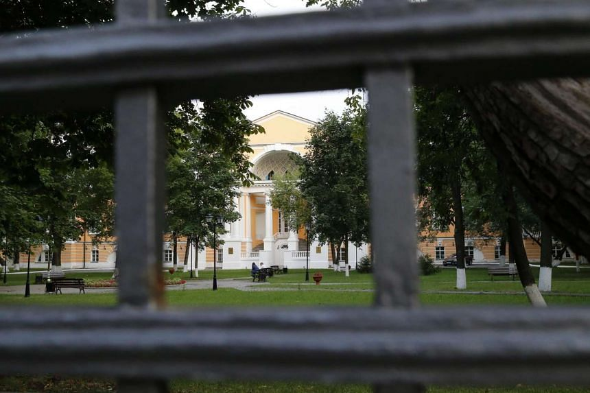 General view of the Russian Sports Ministry in Moscow, Russia on July 20.