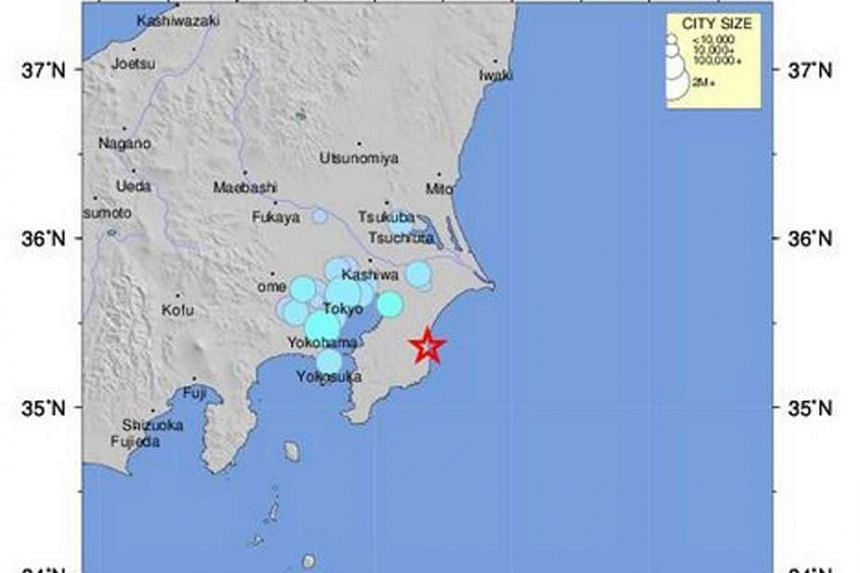An intensity map made available by the US Geological Survey shows the location where a preliminary 4.8 magnitude earthquake occured near Mobara, Japan on July 19.