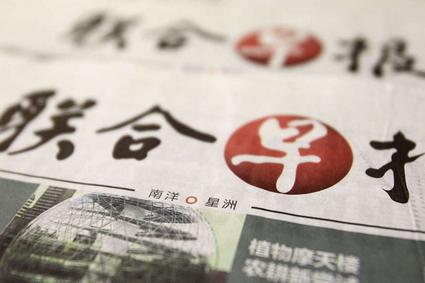 Chinese-language daily Lianhe Zaobao will unveil a new, more reader-friendly look across both its digital and print platforms on Thursday (July 21).