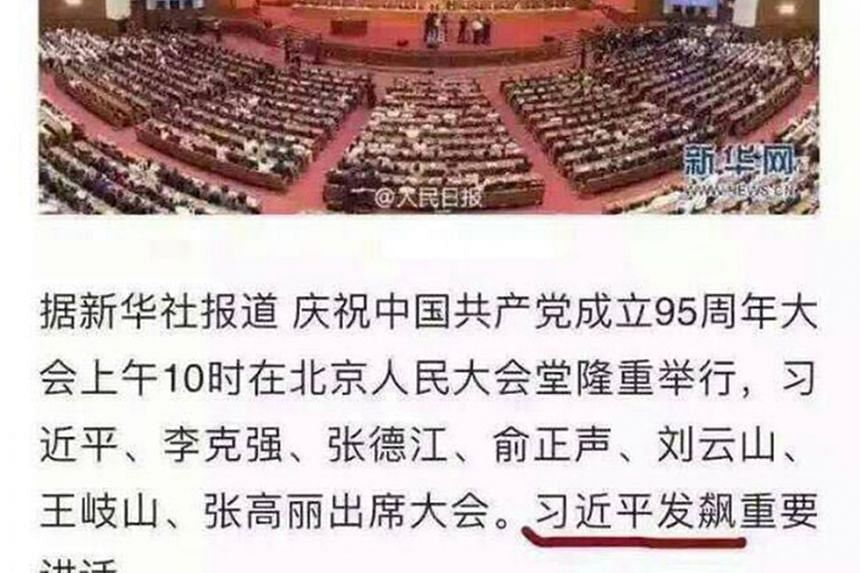 """In an article about a keynote speech given by Chinese President Xi Jinping during the 95th anniversary celebration of the ruling Communist Party, which took place on July 1, someone at Tencent mistyped a character in the phrase """"Xi Jinping delivered"""