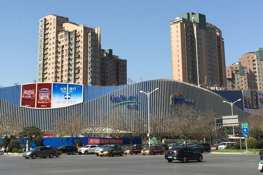 CapitaMall Wangjing in Beijing, China, developed by Capitaland Retail China Trust.