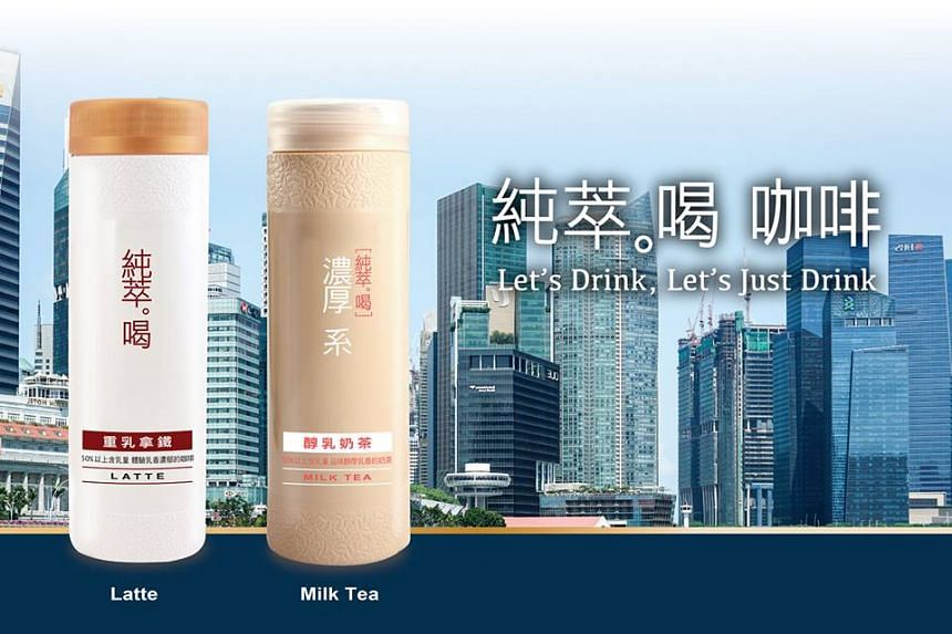 Chun Cui He, a Taiwanese brand of tea and coffee beverages.