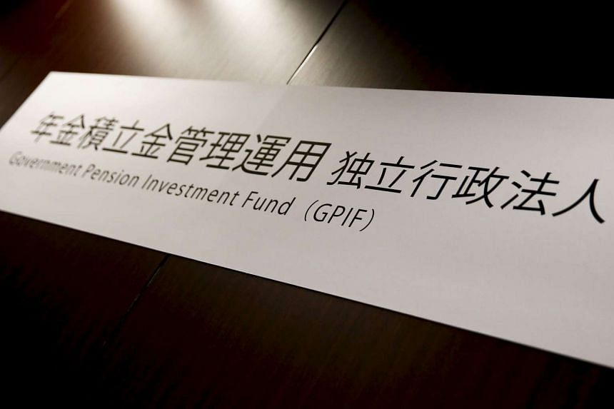 The sign of Japan's Government Pension Investment Fund is seen after a news conference in Tokyo, on April 1, 2016.