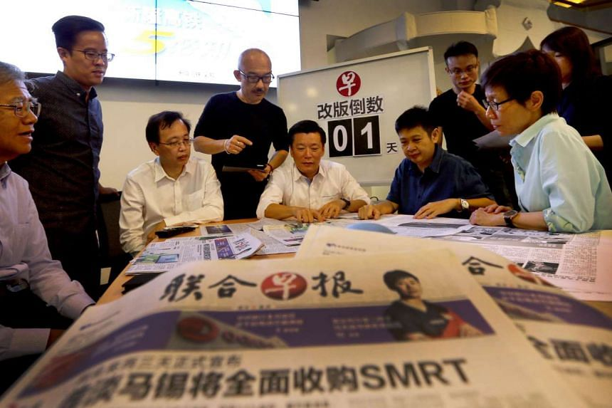 Readers can look forward to two days of free and full access to Lianhe Zaobao's premium digital content and e-paper this National Day.