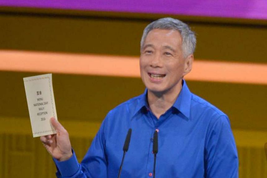 Prime Minister Lee Hsien Loong delivers the National Day Rally 2016 speech at ITE College Central on Aug 21.