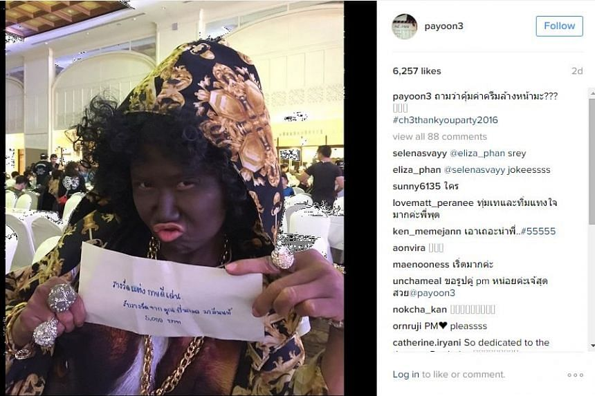 Thai comedian Pajaree Na Nakorn won a prize for her costume at a hip-hop themed costume party.