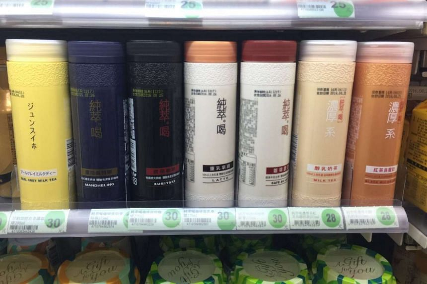 AVA has recalled the popular Taiwanese Chun Cui He milk tea (second from right) over an unapproved additive.