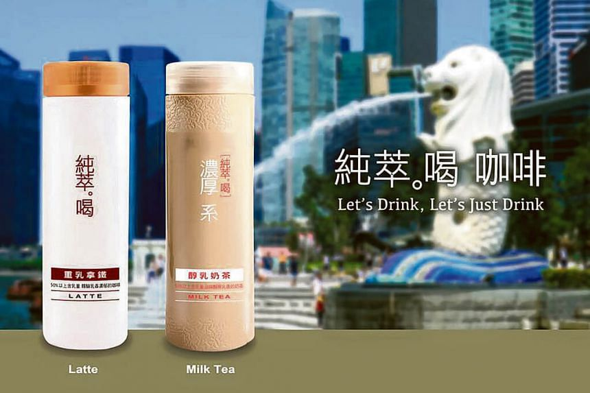 Popular Taiwanese bottled milk tea Chun Cui He, or Just Drink- Milk Tea, has been recalled in Singapore for containing a food additive that is not permitted.