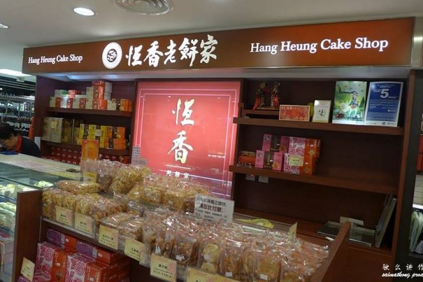 A carcinogenic substance was found in a sample of mooncakes made by famed Hong Kong bakery Hang Heung Cake Shop, but it says it will continue to sell them.