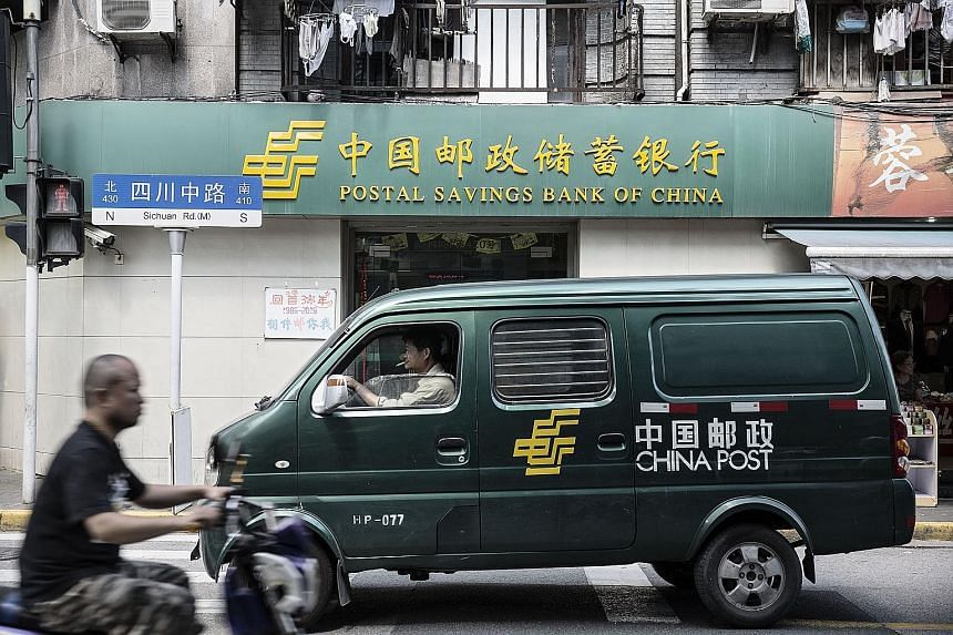 The Postal Savings Bank of China is said to be offering 12.1 billion shares from HK$4.68 to HK$5.18 apiece in the Hong Kong initial public offering.