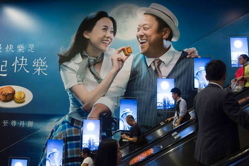 An advertisement for mooncakes in Hong Kong.