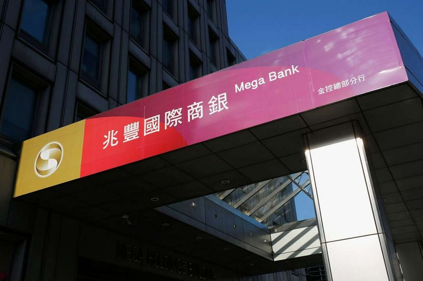 The logo of Mega International Commercial Bank is seen in Taipei, Taiwan on Aug 23, 2016.