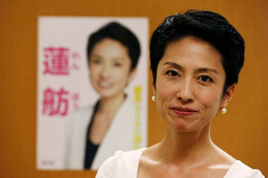 Ms Renho poses in front of her poster during an interview with Reuters in Tokyo on Aug 16, 2016.