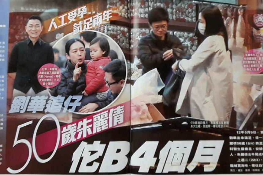 """Hong Kong's Next Magazine ran a spread on Mrs Andy Lau's pregnancy in March 2016, with photos showing her """"baby bump""""."""