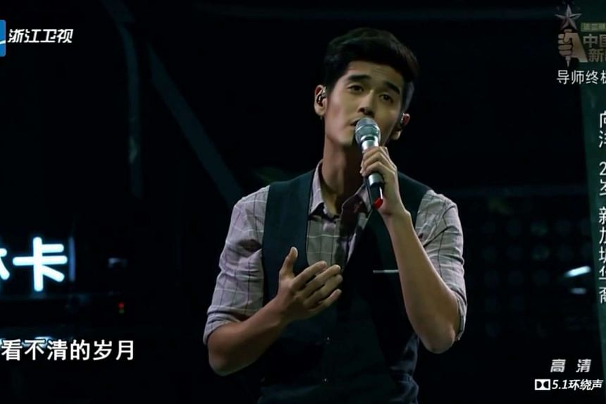 Screengrab of Nathan Hartono competing in Sing!China on Friday. Hartono will stick to his current strategy for the finals, which is simply to show his love for performing for a live audience.