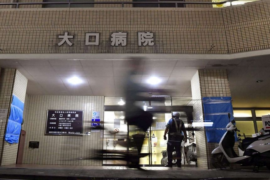 Japanese police are investigating the deaths of 46 patients at Oguchi Hospital in Yokohama.