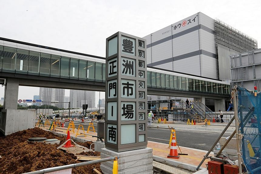 The Tsukiji fish market's new site in Toyosu might not be as safe as initially thought.