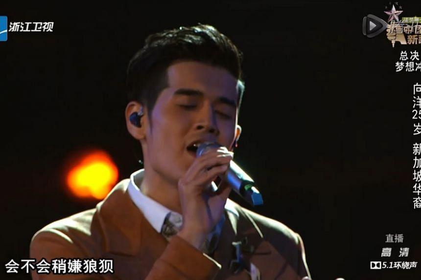 Nathan Hartono singing his second song, The Longest Movie, at the Sing! China final.