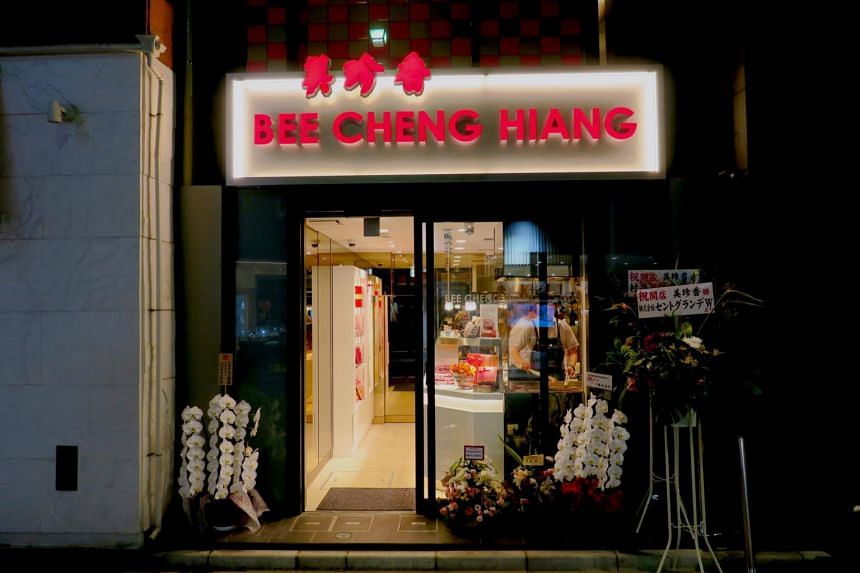 Singaporean barbecued pork chain Bee Cheng Hiang opened its first outlet in Ginza in late September.