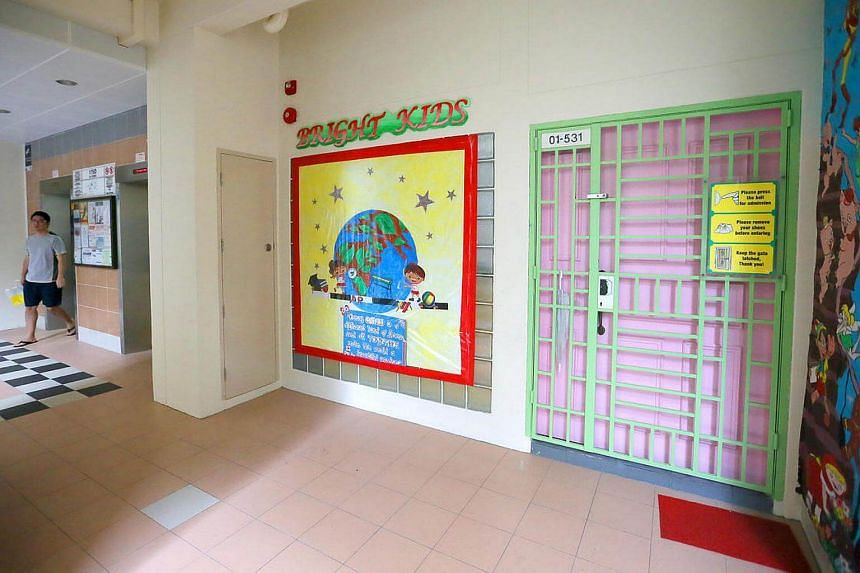 The childcare centre at Block 175D, Punggol Field.
