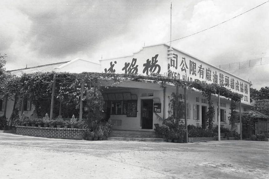 Yeo Hiap Seng Canning & Sauce Factory Ltd at Bukit Timah Road on Oct 6, 1958.