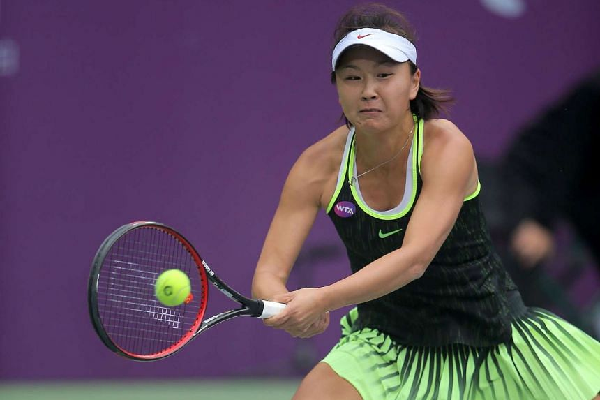 China's Peng Shuai won the Tianjin Open after defeating American Alison Riske on Oct 16, 2016.