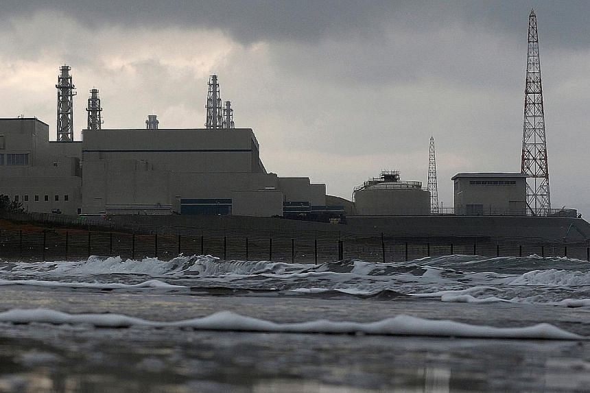 The Kashiwazaki-Kariwa nuclear power plant is the world's biggest, and its restart is crucial to owner Tepco's rebound from the aftermath of the 2011 Fukushima nuclear disaster.