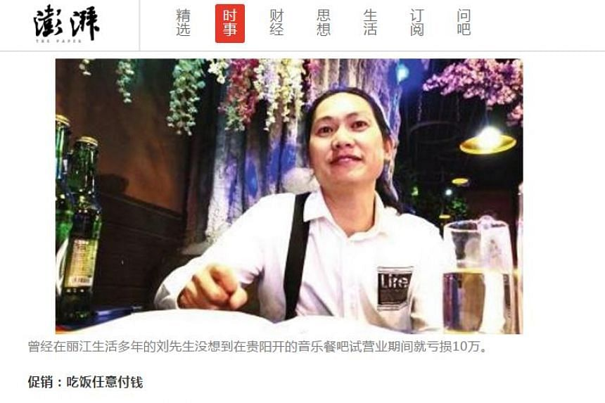 Restaurant owner Liu Xiaojun had been banking on diners to pay what was fair when he introduced a pay-what-you-want promotion.