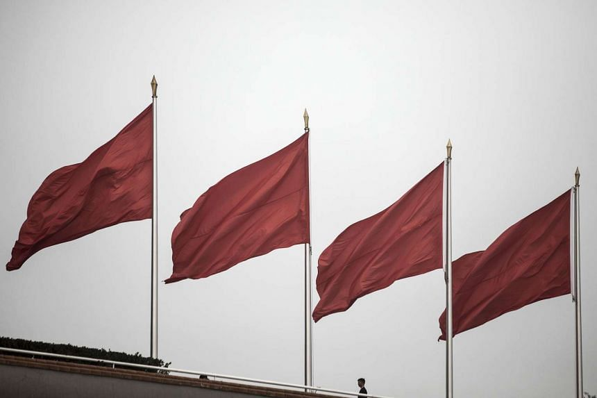 China's ruling Communist Party has announced that the Rules on Intra-Party Political Life will be discussed during its four-day plenum, which opened on Oct 24, 2016.
