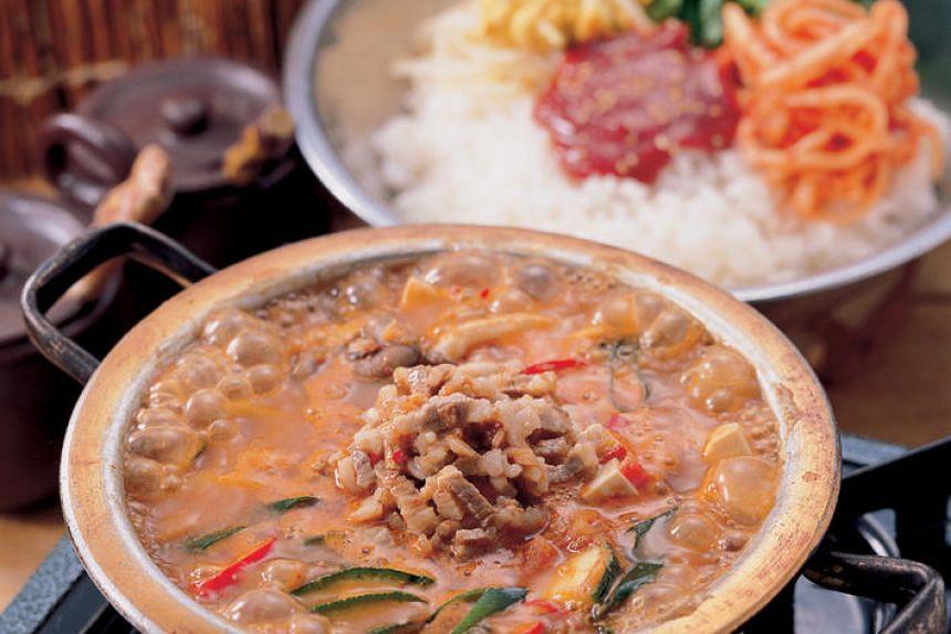 Chadol duenjang jigae from Korean restaurant Bornga at the Star Vista Mall.