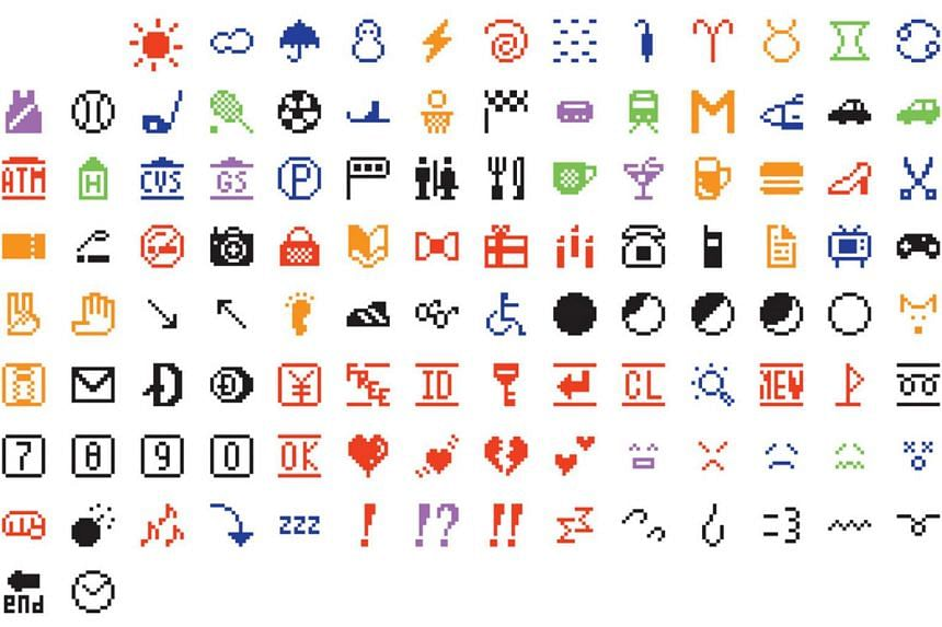 The set of 176 original emoji characters which have been donated to the Museum of Modern Art in New York City are seen in an undated handout image.