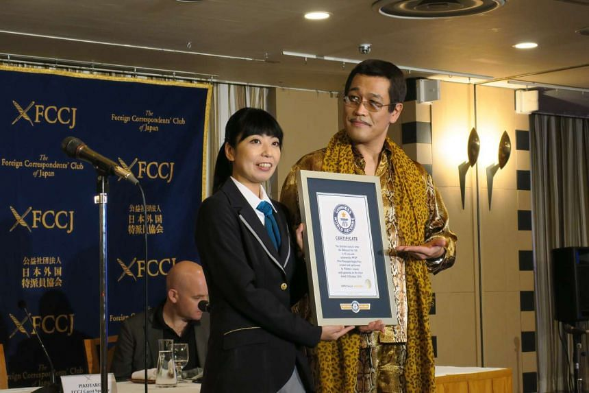"Japanese singer Piko-Taro was awarded the Guinness World Record for the ""shortest song to enter the US Billboard Hot 100""."