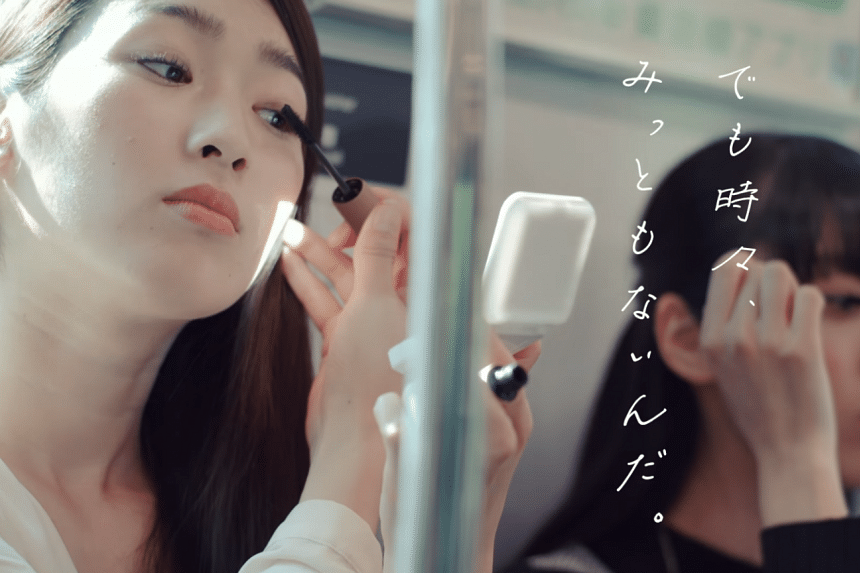 A video by Japanese railway operator Tokyu Corp admonishes women for applying make-up on trains.