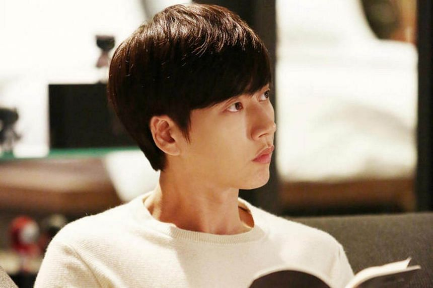 Park Hae Jin's agency Mountain Movement deleted a post that pledged to battle false rumours surrounding the South Korean actor.