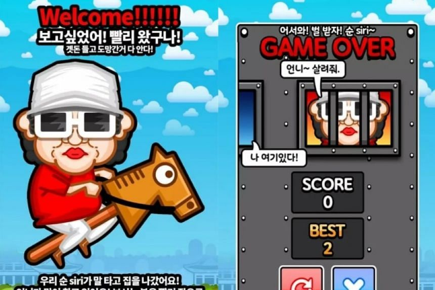 """Screenshots of """"Hurry up Soon-sil"""", a game involving Choi Soon Sil that has appeared on the Google Play mobile app store."""