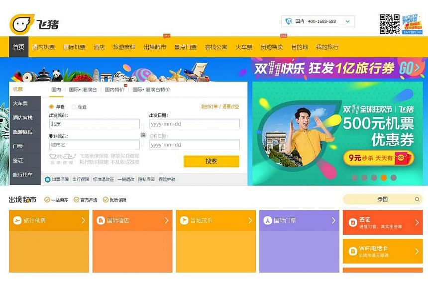 """A screengrab of the website for Alibaba's travel site, showing its new name Fei Zhu, which means """"Flying Pig"""", in the upper left corner."""